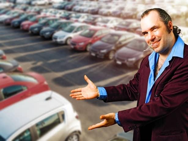 продавцы подержанных машин