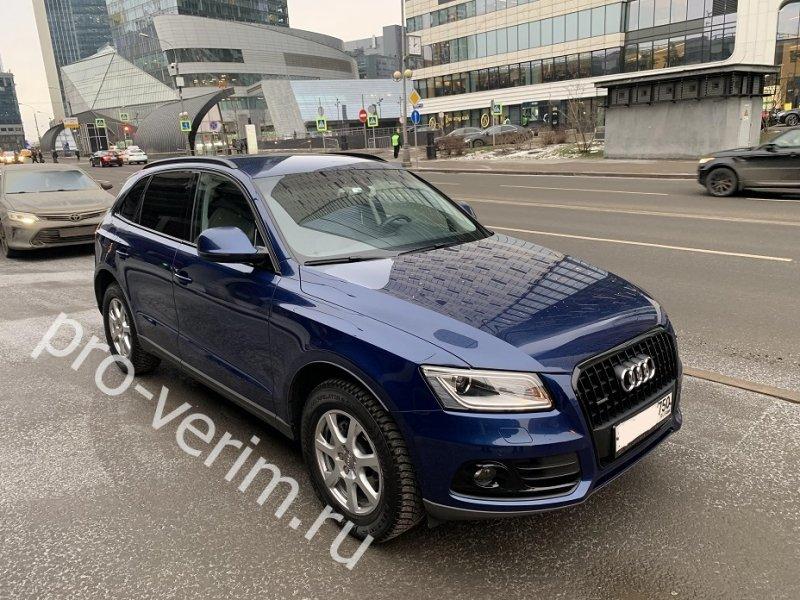 <h1>Автоподбор Audi Q5 (8R) с двигателем 2.0 бензин</h1>