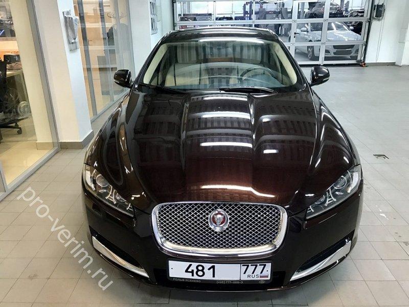 <h1>Автоподбор Jaguar XF 1 поколения (рестайлинг) в комплектации Portfolio</h1>